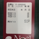 大宰府・パフェ・カフェ