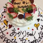 おすすめ ランチ 誕生日